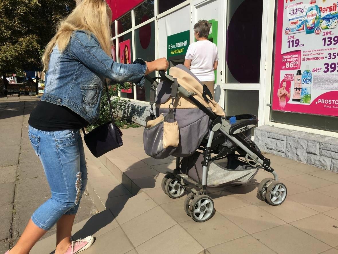 """Криворожский """"блокбастер"""": Как доехать до больницы с ребенком в коляске (ФОТО), фото-6"""