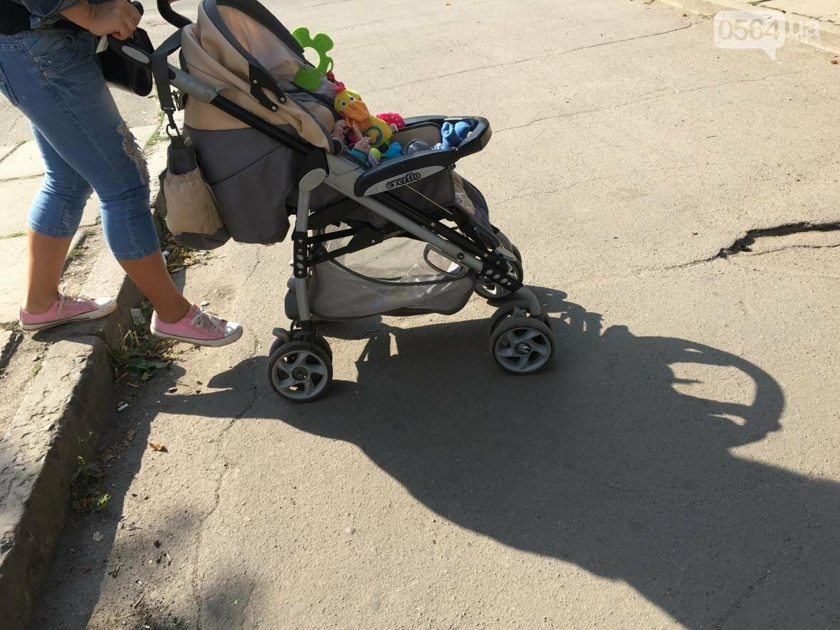 """Криворожский """"блокбастер"""": Как доехать до больницы с ребенком в коляске (ФОТО), фото-3"""