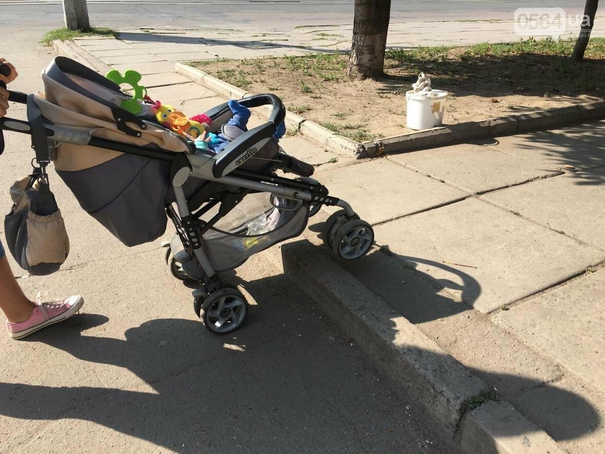 """Криворожский """"блокбастер"""": Как доехать до больницы с ребенком в коляске (ФОТО), фото-5"""