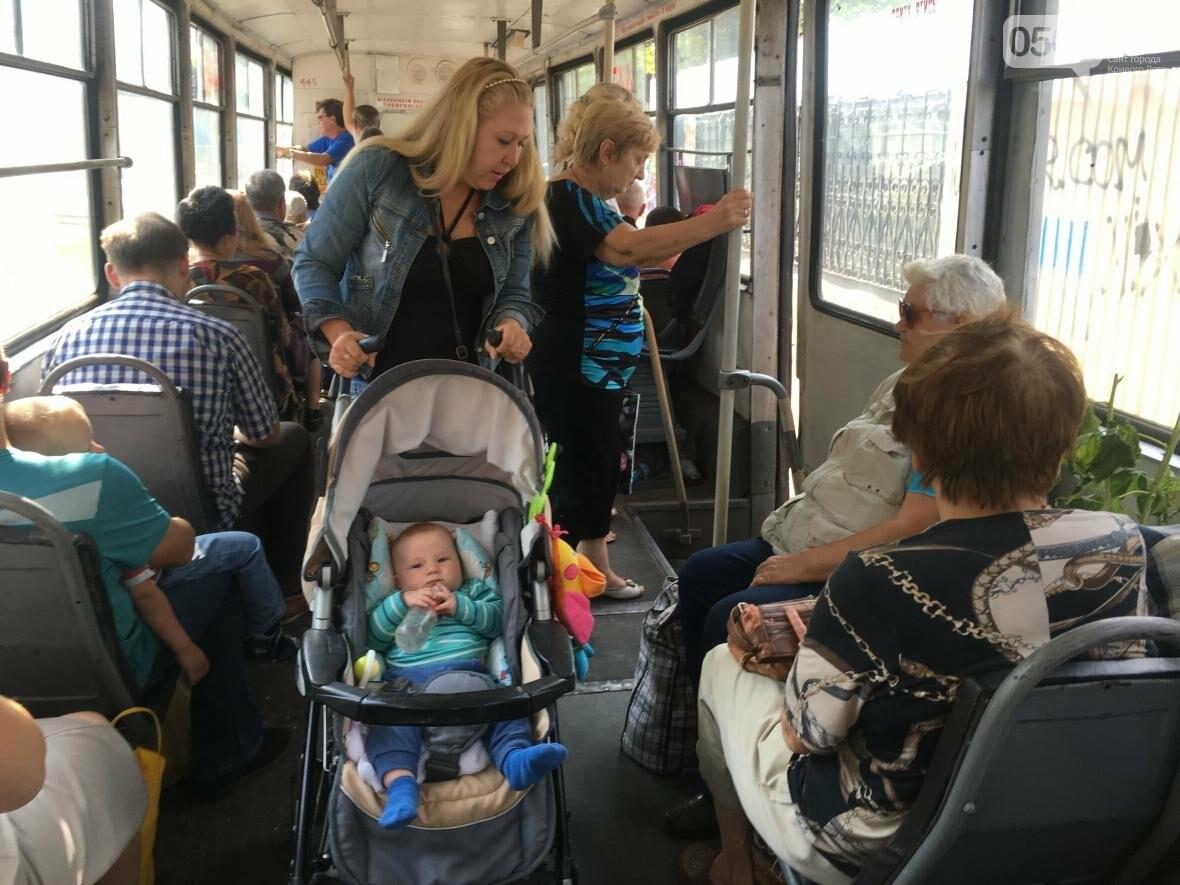 """Криворожский """"блокбастер"""": Как доехать до больницы с ребенком в коляске (ФОТО), фото-10"""