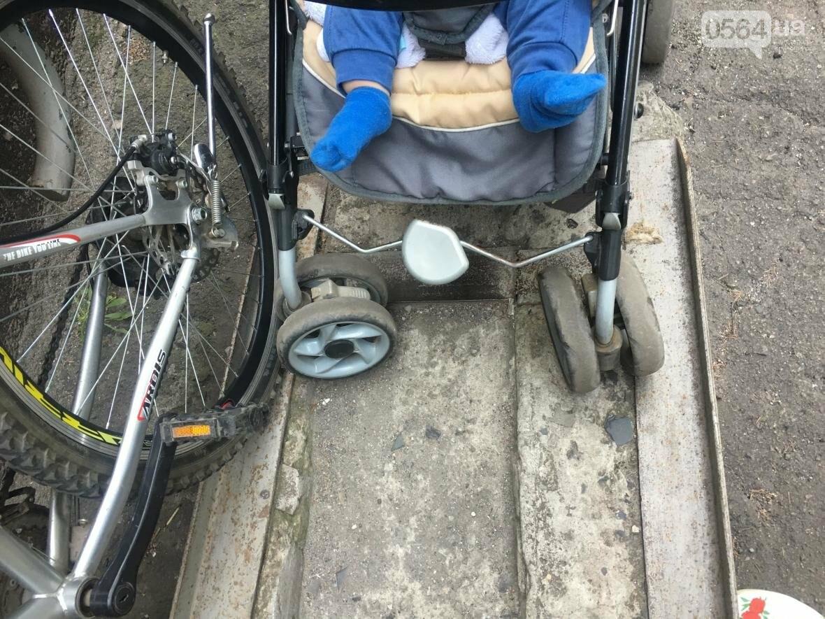 """Криворожский """"блокбастер"""": Как доехать до больницы с ребенком в коляске (ФОТО), фото-14"""
