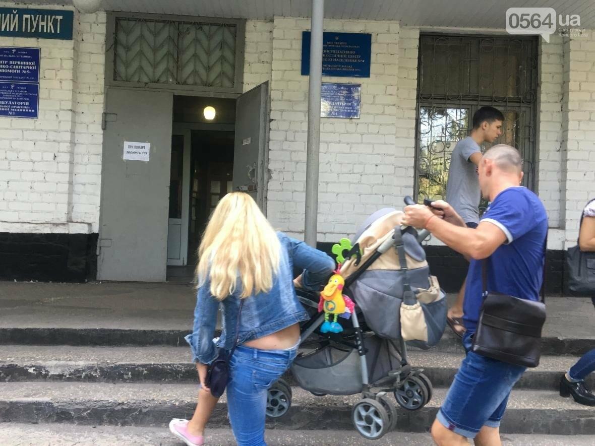 """Криворожский """"блокбастер"""": Как доехать до больницы с ребенком в коляске (ФОТО), фото-15"""