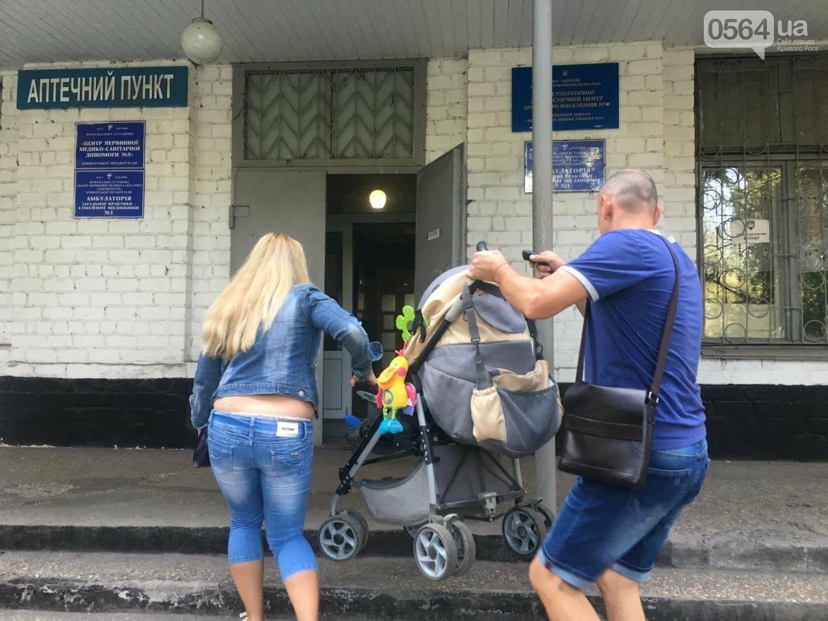 """Криворожский """"блокбастер"""": Как доехать до больницы с ребенком в коляске (ФОТО), фото-16"""