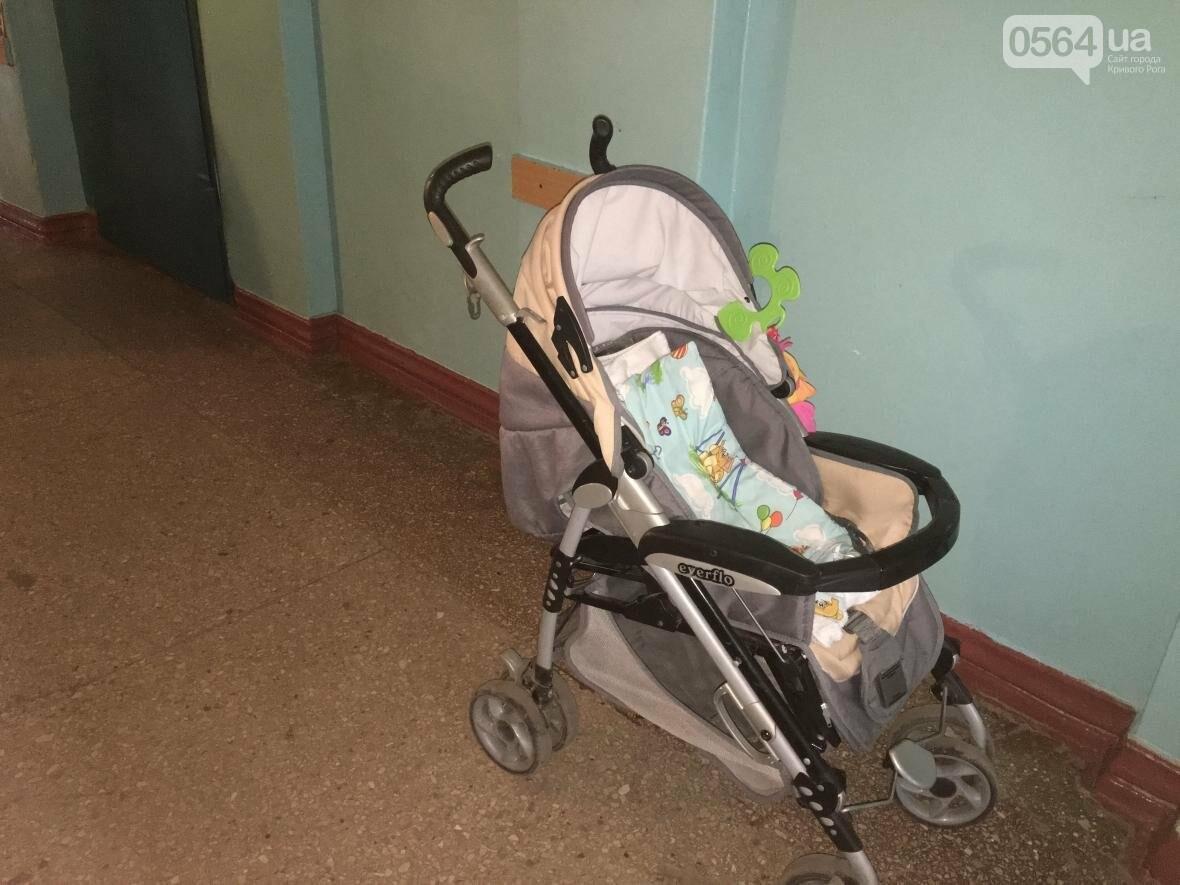 """Криворожский """"блокбастер"""": Как доехать до больницы с ребенком в коляске (ФОТО), фото-18"""