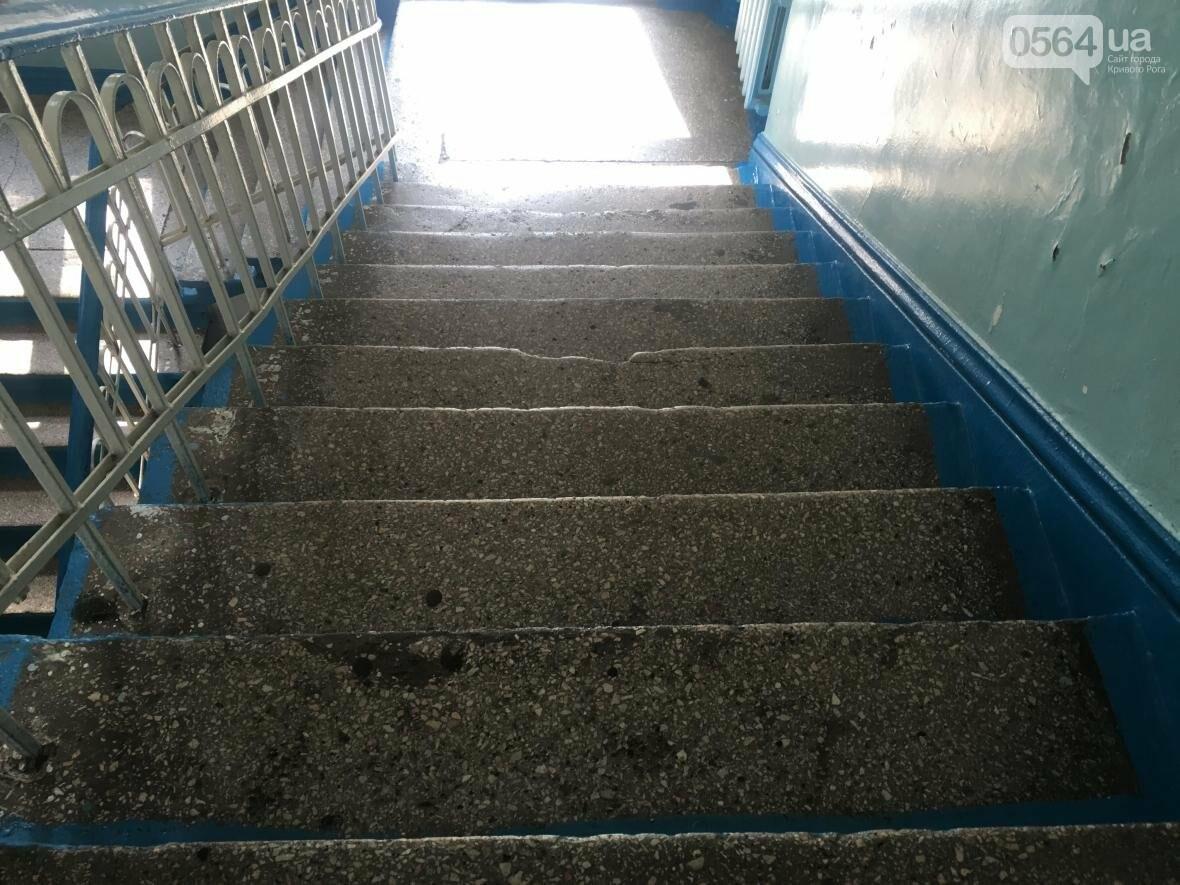 """Криворожский """"блокбастер"""": Как доехать до больницы с ребенком в коляске (ФОТО), фото-21"""