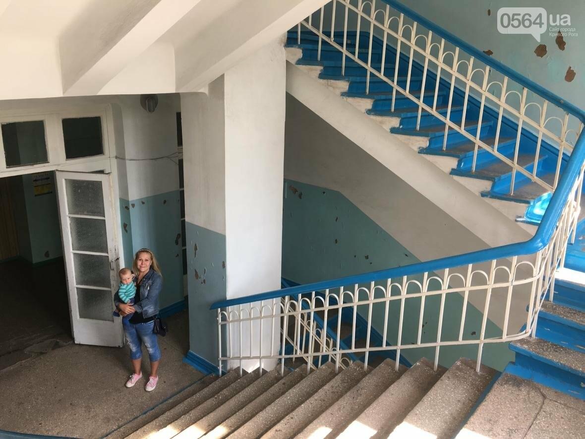 """Криворожский """"блокбастер"""": Как доехать до больницы с ребенком в коляске (ФОТО), фото-22"""