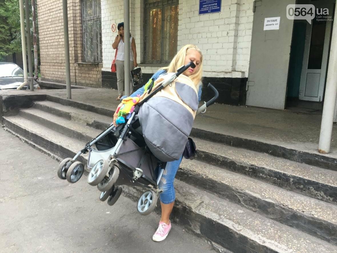 """Криворожский """"блокбастер"""": Как доехать до больницы с ребенком в коляске (ФОТО), фото-24"""