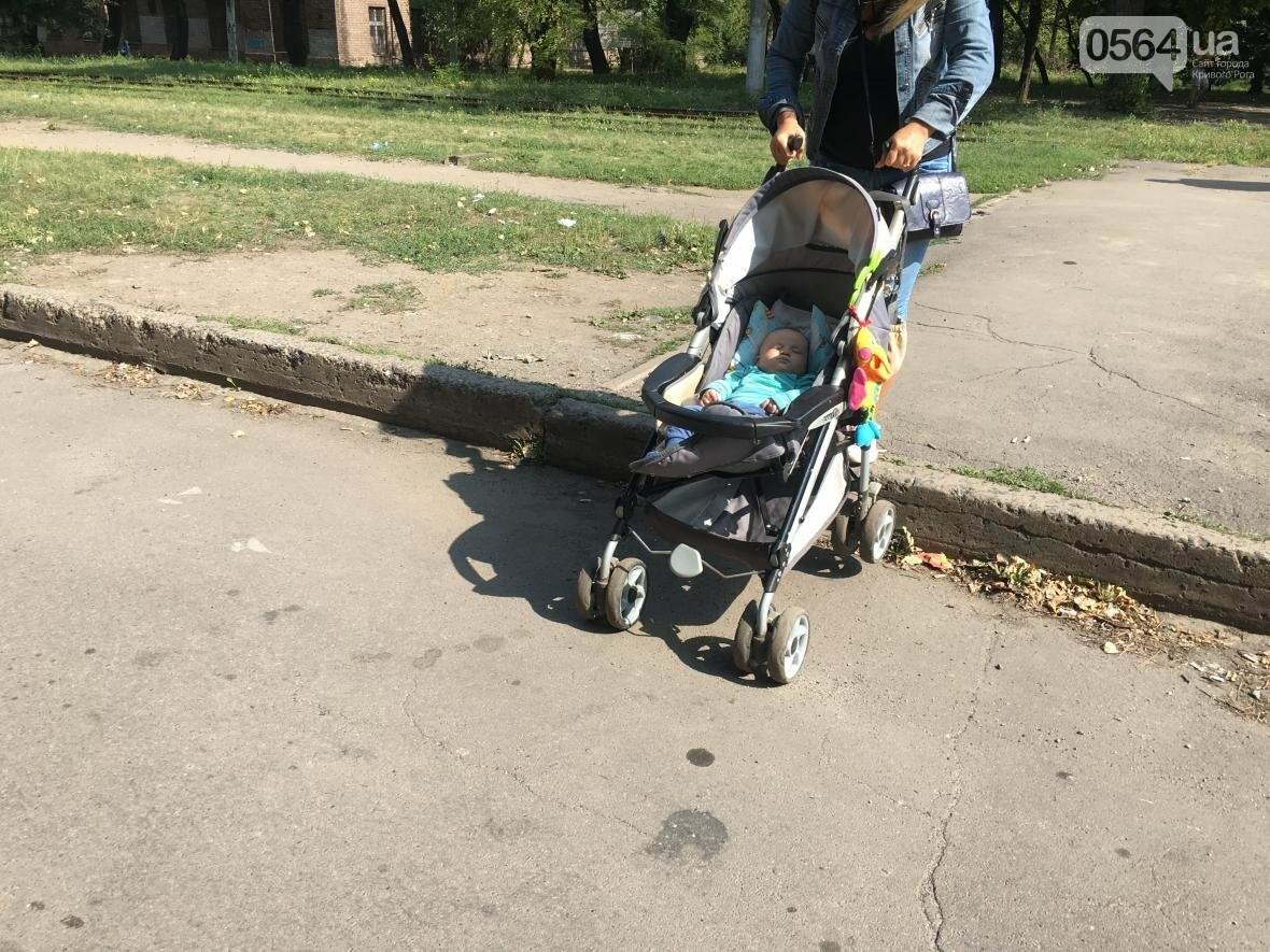"""Криворожский """"блокбастер"""": Как доехать до больницы с ребенком в коляске (ФОТО), фото-28"""