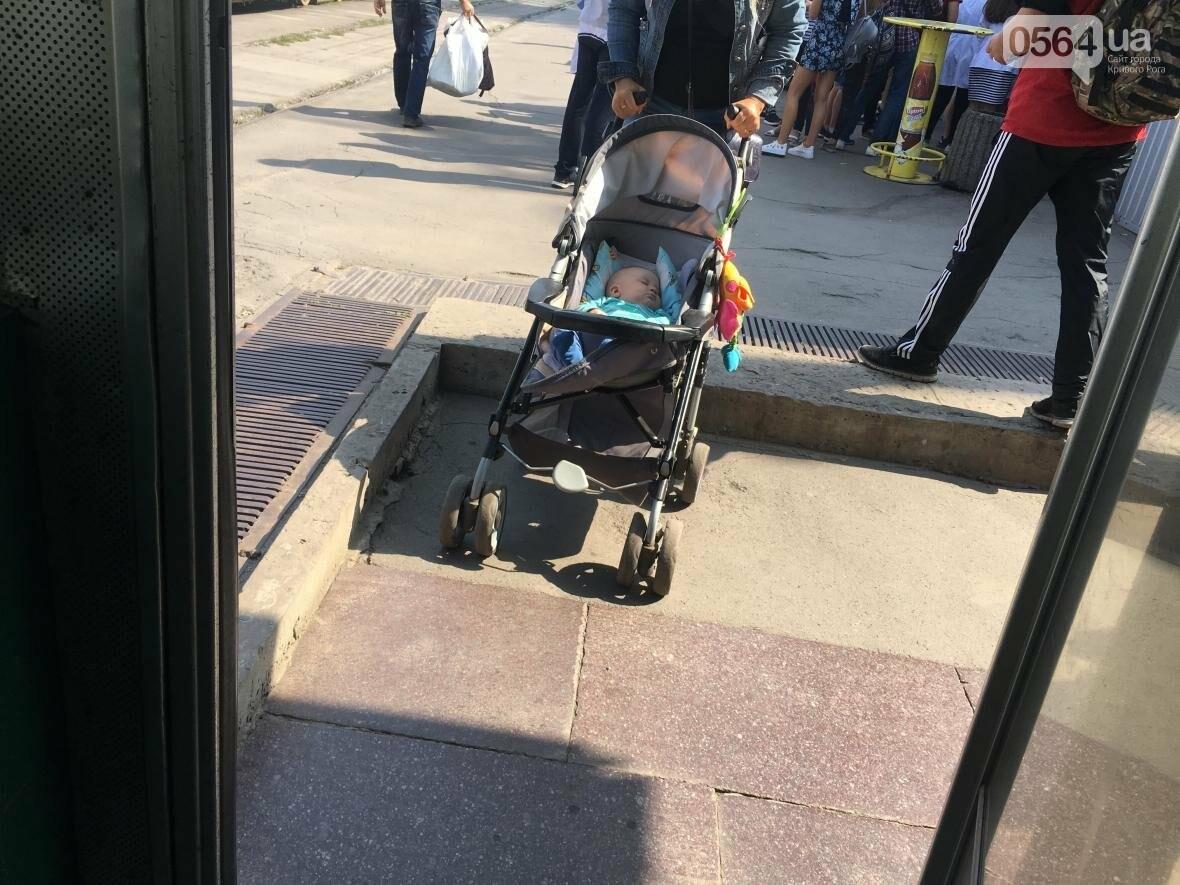 """Криворожский """"блокбастер"""": Как доехать до больницы с ребенком в коляске (ФОТО), фото-33"""