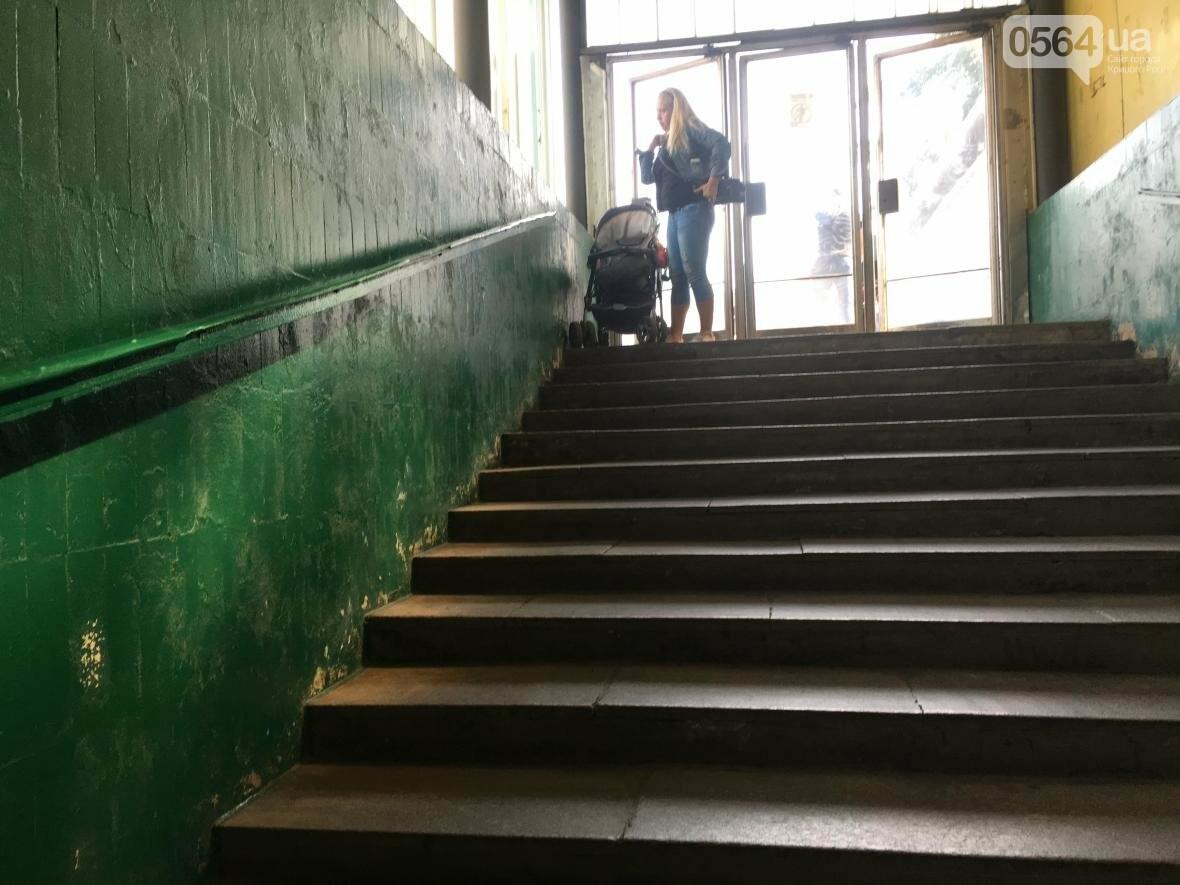 """Криворожский """"блокбастер"""": Как доехать до больницы с ребенком в коляске (ФОТО), фото-31"""