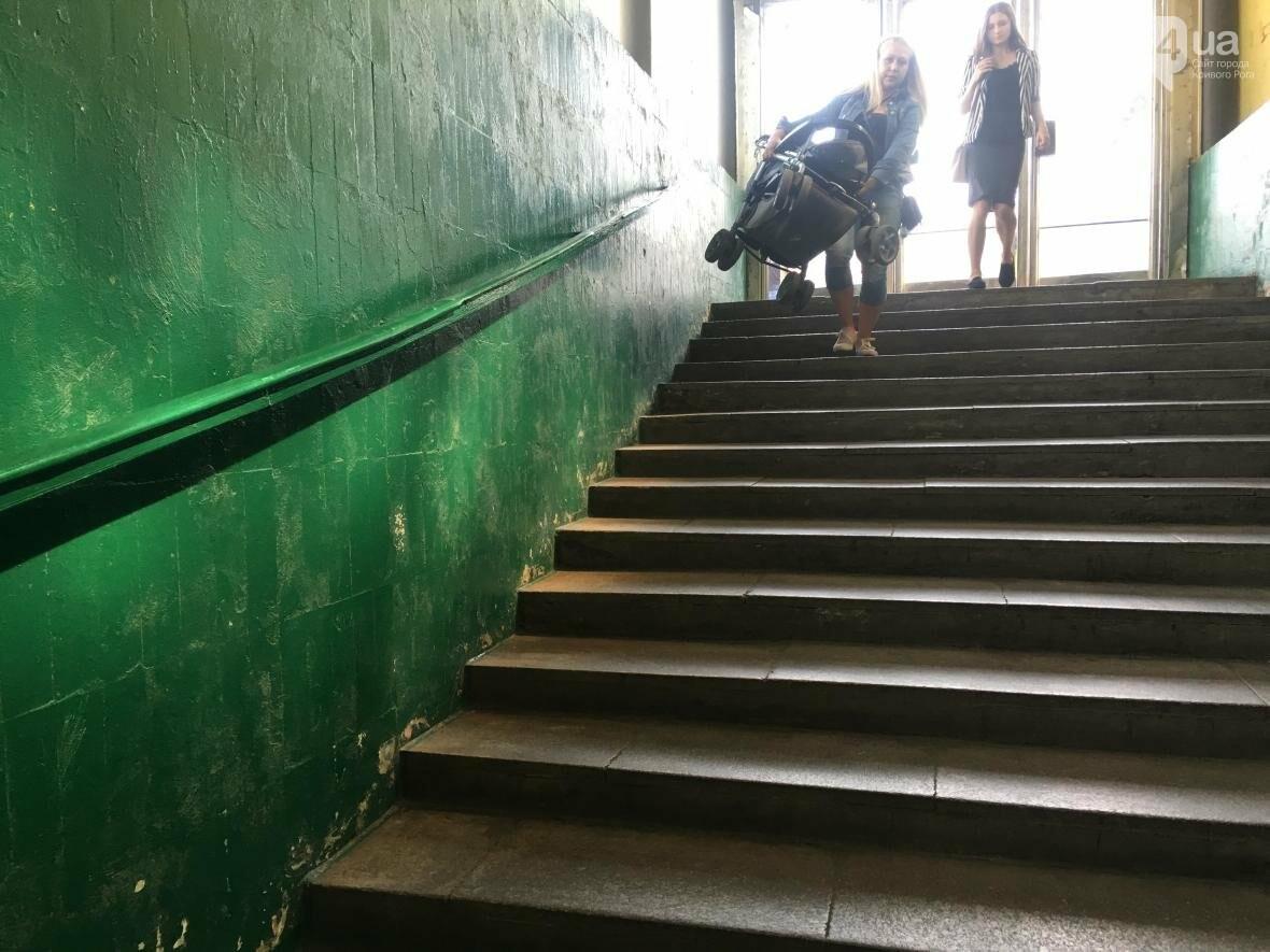 """Криворожский """"блокбастер"""": Как доехать до больницы с ребенком в коляске (ФОТО), фото-32"""