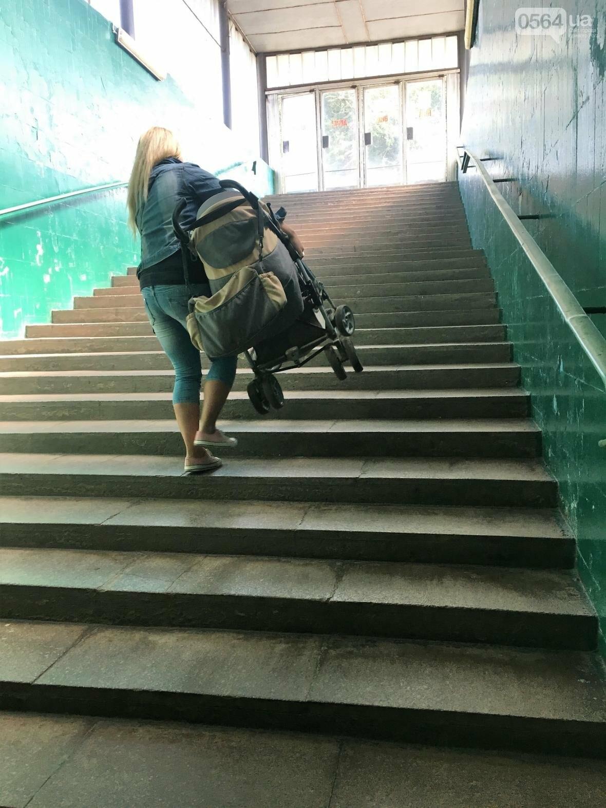 """Криворожский """"блокбастер"""": Как доехать до больницы с ребенком в коляске (ФОТО), фото-34"""