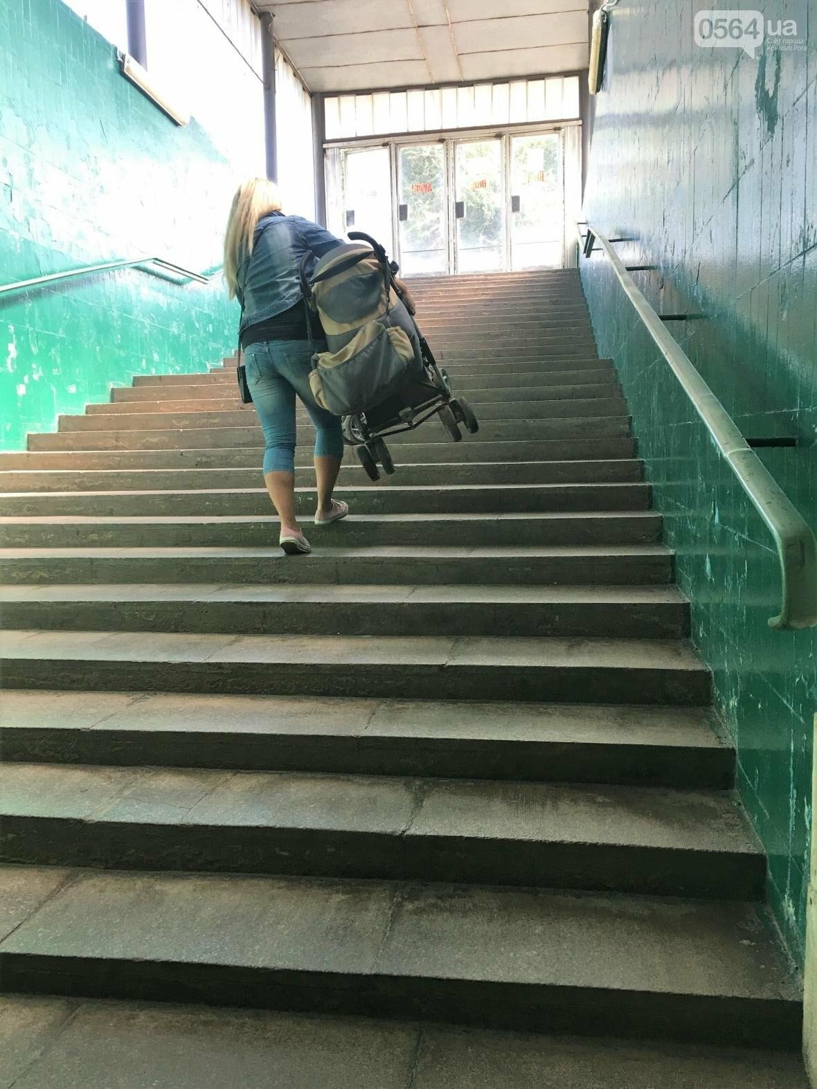 """Криворожский """"блокбастер"""": Как доехать до больницы с ребенком в коляске (ФОТО), фото-35"""