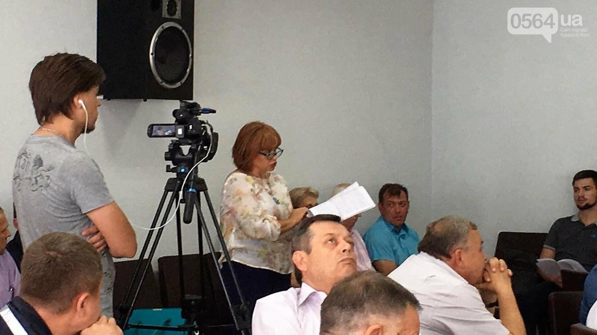 """Мэр и депутат выясняли, чьи """"карманные ЖЭКи"""" довели криворожан до нищеты (ФОТО), фото-6"""