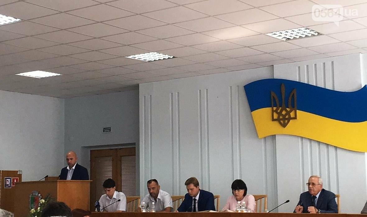 """Мэр и депутат выясняли, чьи """"карманные ЖЭКи"""" довели криворожан до нищеты (ФОТО), фото-8"""
