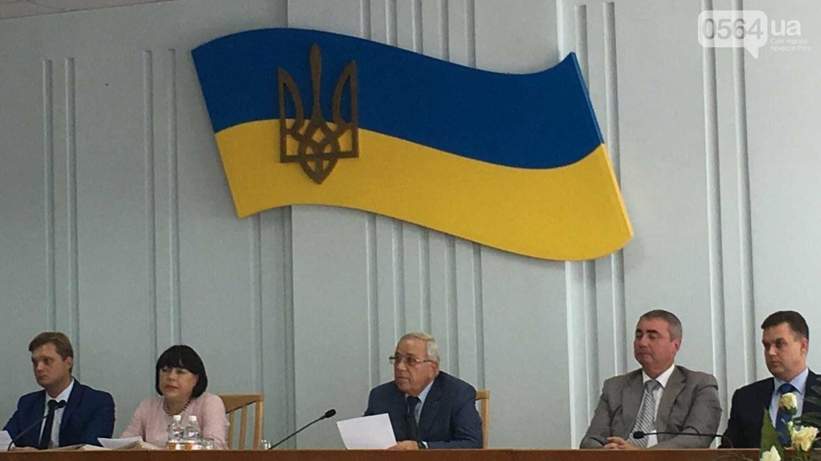 """Пока от мэра Кривого Рога """"требуют крови"""", он призвал управителей стать людьми (ФОТО), фото-4"""