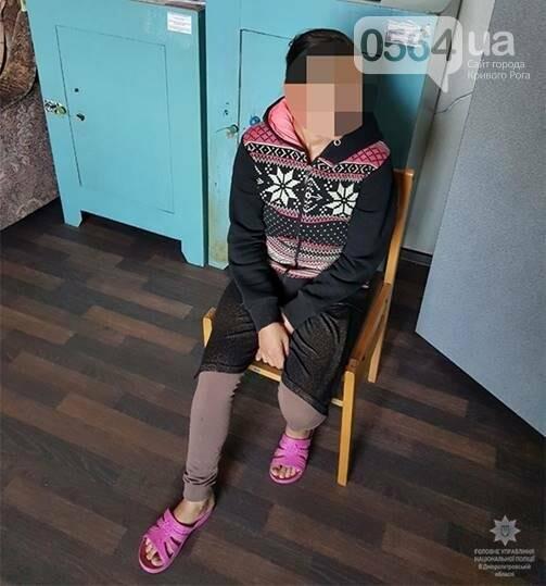 Криворожанке, убившей соседа саперной лопаткой, избрали меру пресечения (ФОТО), фото-1