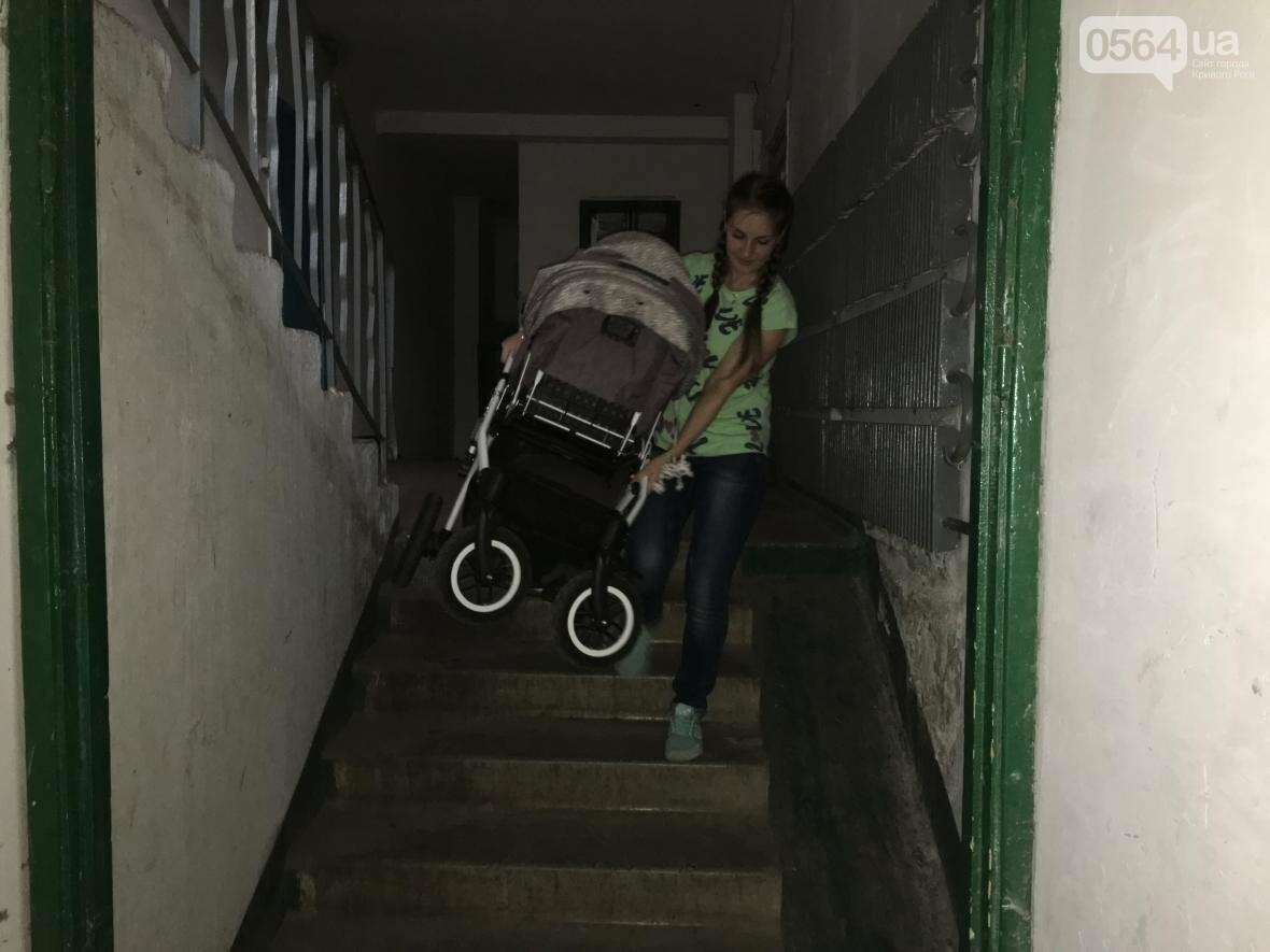 """""""Проблемы начинаются с порога"""": Как криворожанкам с колясками прогуляться и не надорваться  (ФОТО), фото-1"""