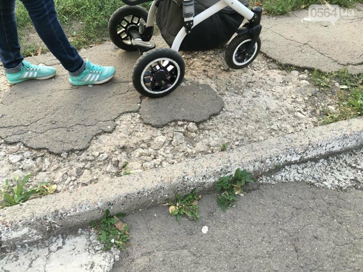 """""""Проблемы начинаются с порога"""": Как криворожанкам с колясками прогуляться и не надорваться  (ФОТО), фото-5"""