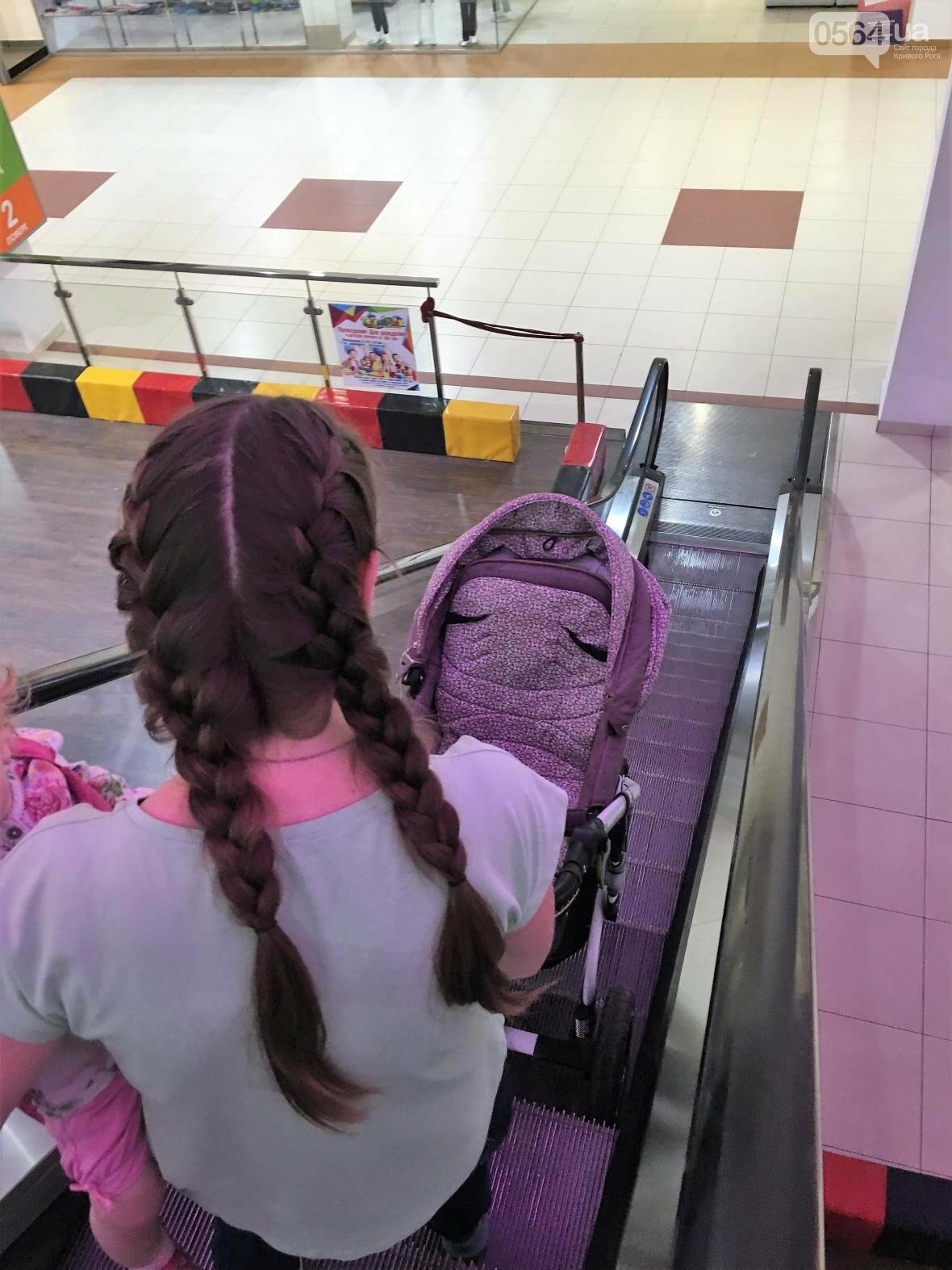 """""""Проблемы начинаются с порога"""": Как криворожанкам с колясками прогуляться и не надорваться  (ФОТО), фото-14"""