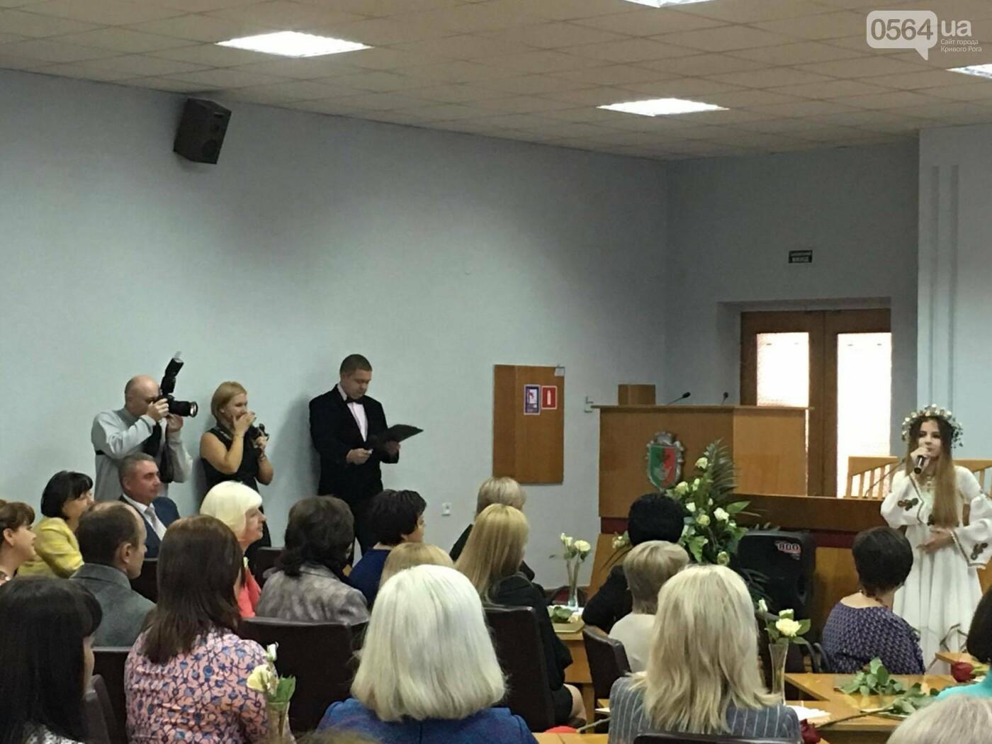 Криворожских педагогов призвали воспитывать патриотов и активистов (ФОТО, ВИДЕО), фото-5