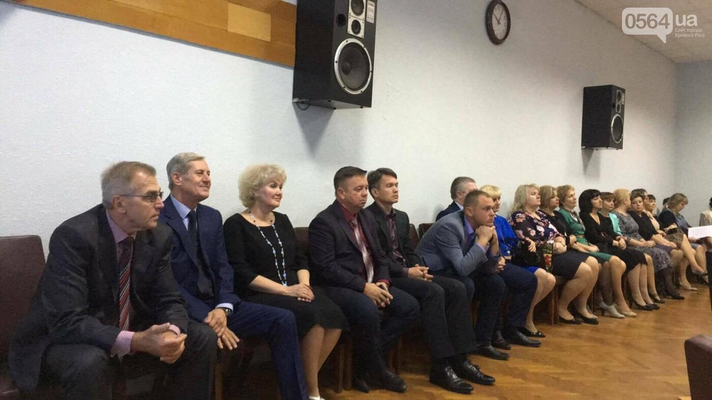 Криворожских педагогов призвали воспитывать патриотов и активистов (ФОТО, ВИДЕО), фото-6