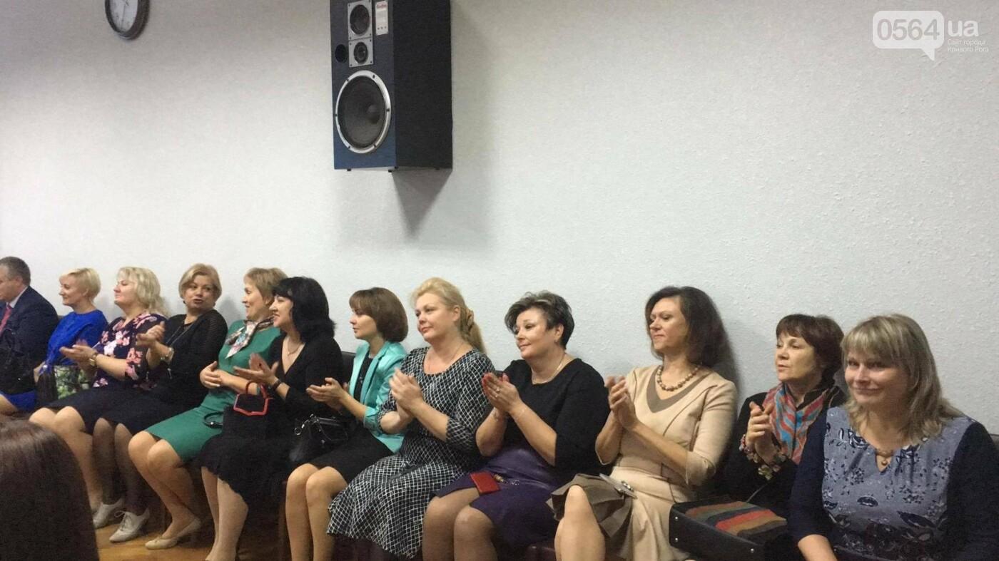 Криворожских педагогов призвали воспитывать патриотов и активистов (ФОТО, ВИДЕО), фото-2