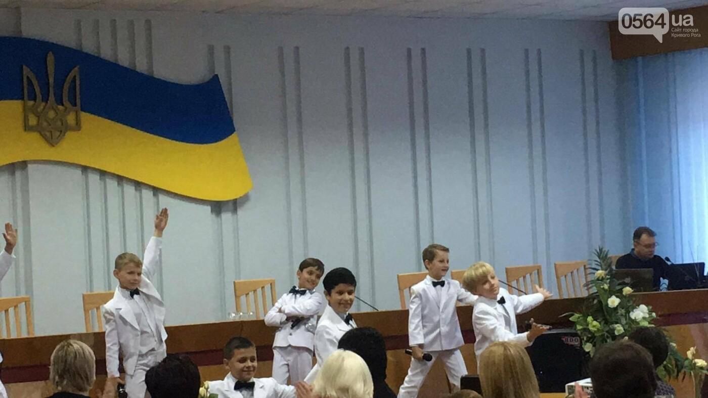 Криворожских педагогов призвали воспитывать патриотов и активистов (ФОТО, ВИДЕО), фото-1