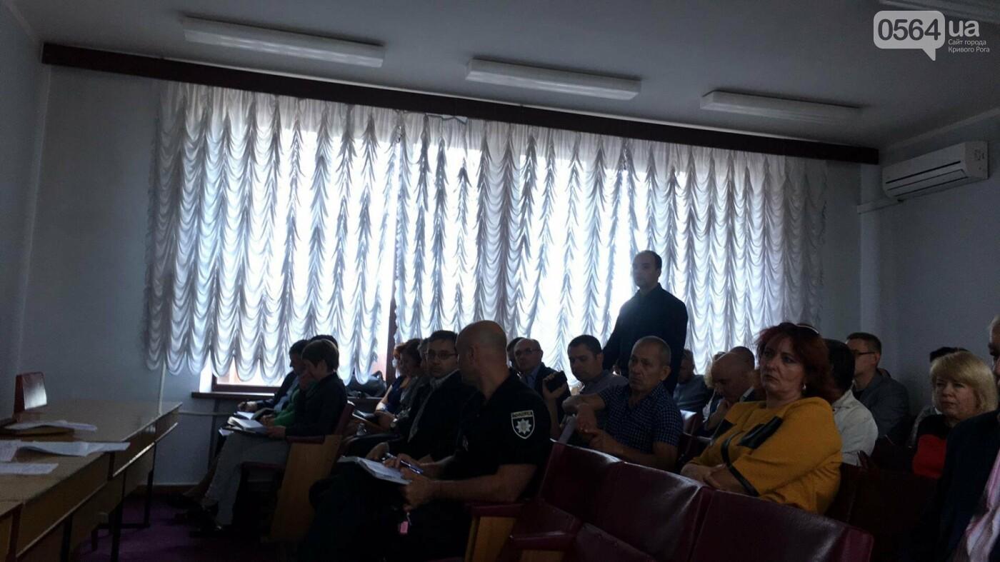 Лифтовое хозяйство Кривого Рога призвали защищать свое имущество (ФОТО), фото-3