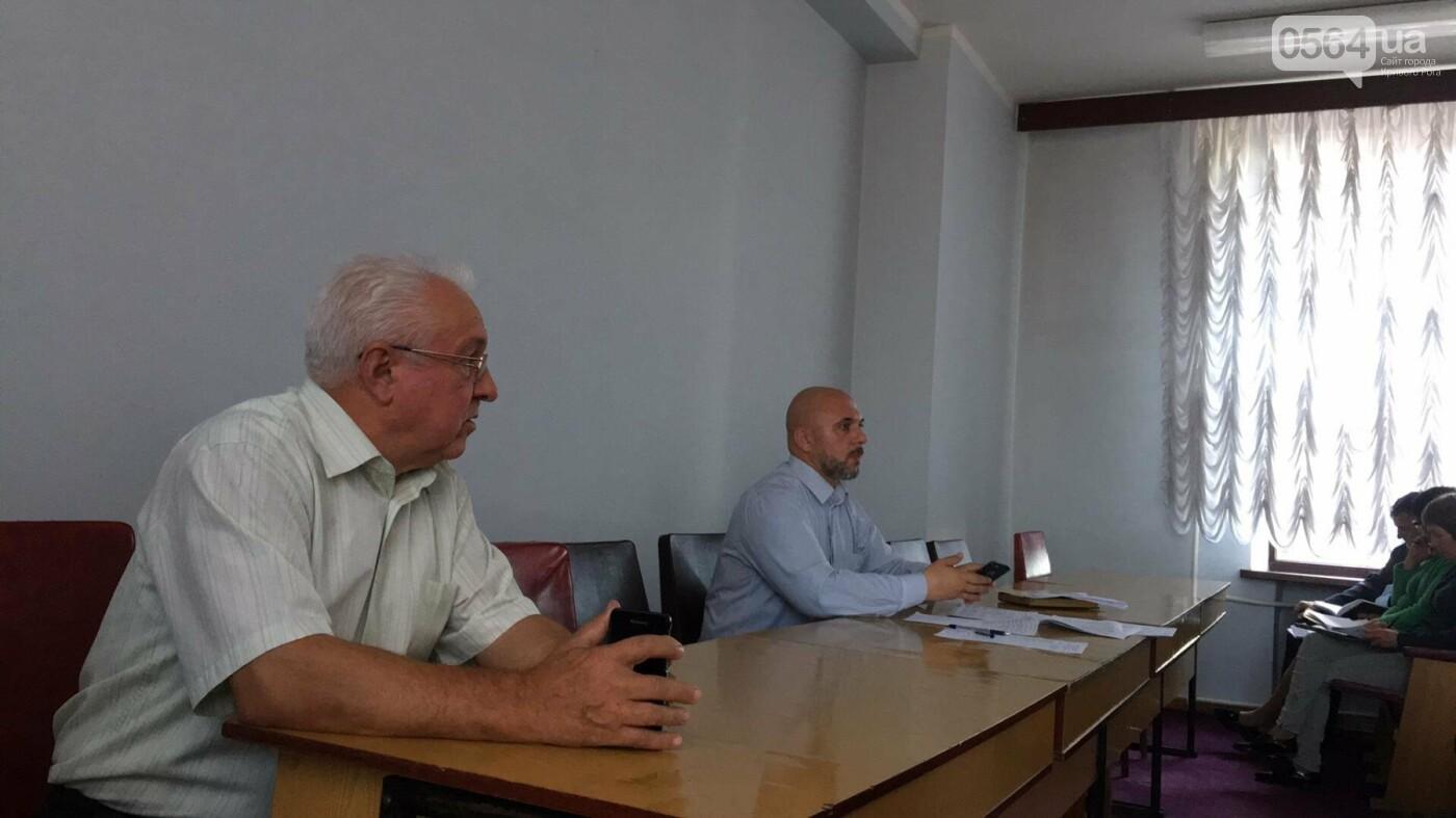 Лифтовое хозяйство Кривого Рога призвали защищать свое имущество (ФОТО), фото-4