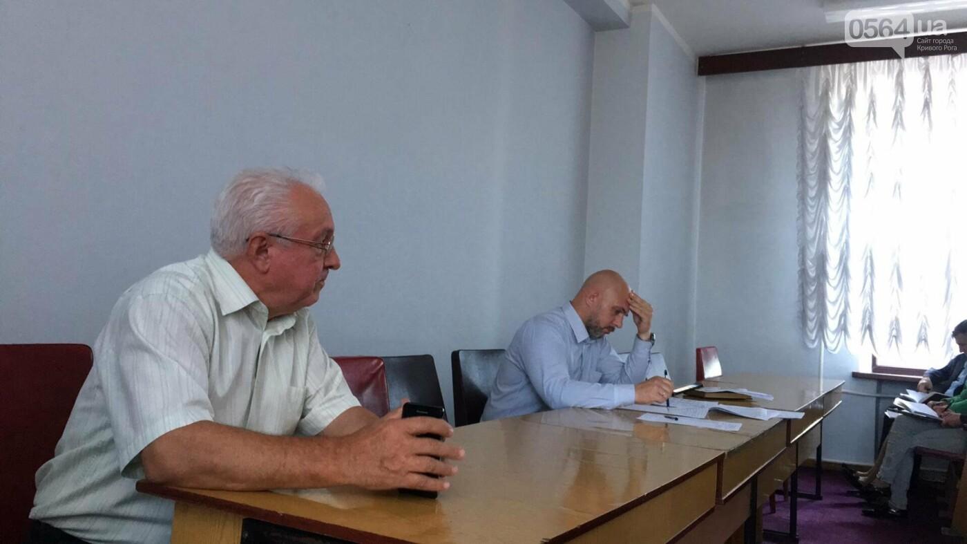 Лифтовое хозяйство Кривого Рога призвали защищать свое имущество (ФОТО), фото-2