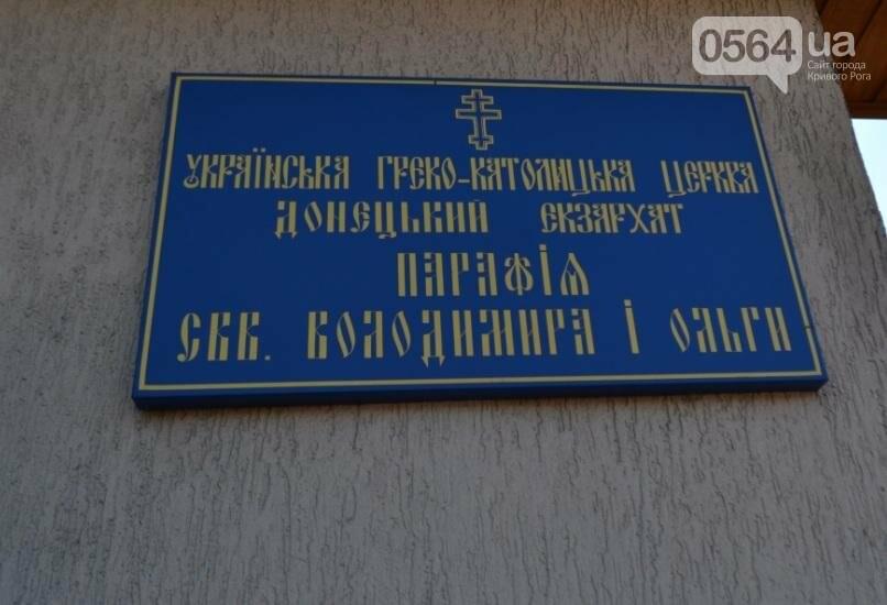 """БФ """"Каритас"""" с партнерами открыли в Кривом Роге детскую площадку (ФОТО), фото-40"""