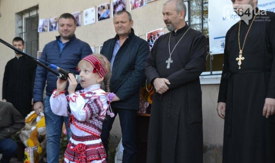 """БФ """"Каритас"""" с партнерами открыли в Кривом Роге детскую площадку (ФОТО), фото-7"""