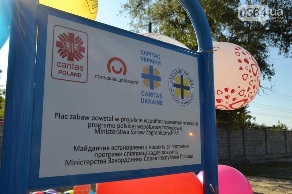 """БФ """"Каритас"""" с партнерами открыли в Кривом Роге детскую площадку (ФОТО), фото-19"""