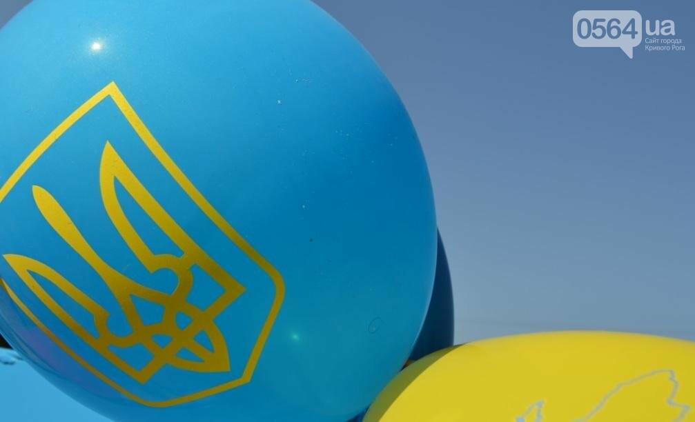 """БФ """"Каритас"""" с партнерами открыли в Кривом Роге детскую площадку (ФОТО), фото-20"""