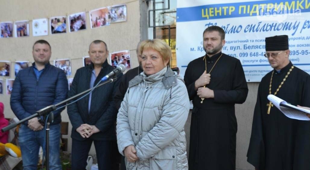 """БФ """"Каритас"""" с партнерами открыли в Кривом Роге детскую площадку (ФОТО), фото-11"""