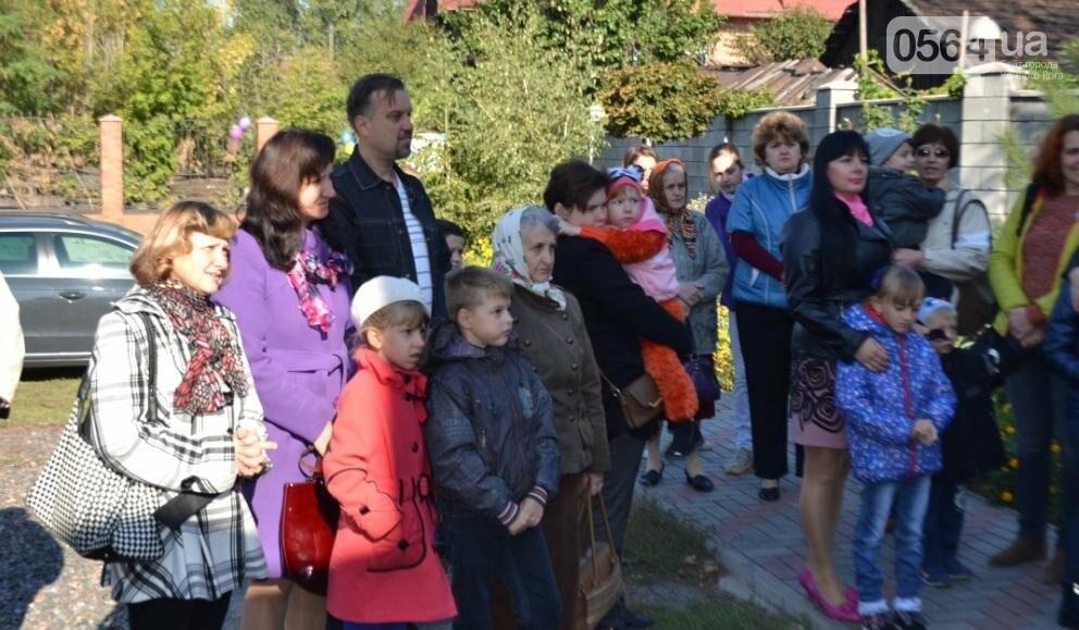 """БФ """"Каритас"""" с партнерами открыли в Кривом Роге детскую площадку (ФОТО), фото-32"""
