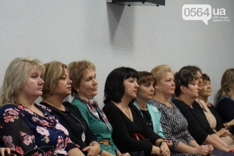 Криворожским педагогам вручили высокие награды и почетные грамоты (ФОТО), фото-6