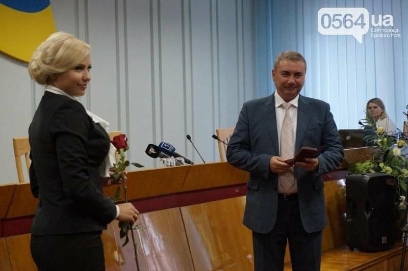 Криворожским педагогам вручили высокие награды и почетные грамоты (ФОТО), фото-18