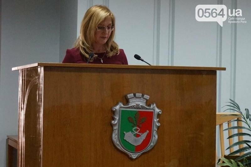 Криворожским педагогам вручили высокие награды и почетные грамоты (ФОТО), фото-11