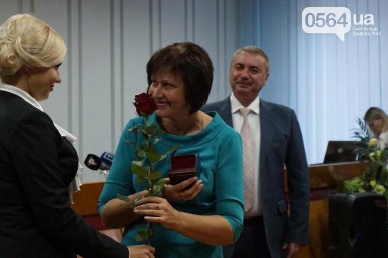 Криворожским педагогам вручили высокие награды и почетные грамоты (ФОТО), фото-13