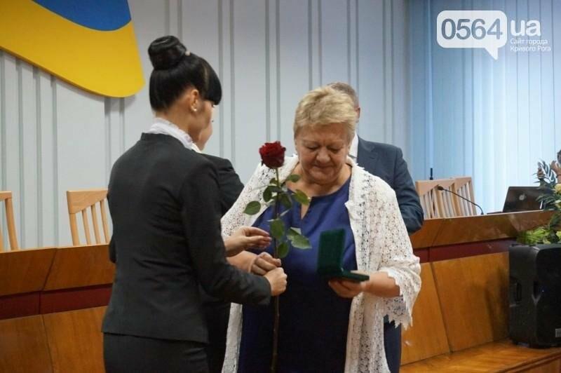 Криворожским педагогам вручили высокие награды и почетные грамоты (ФОТО), фото-10