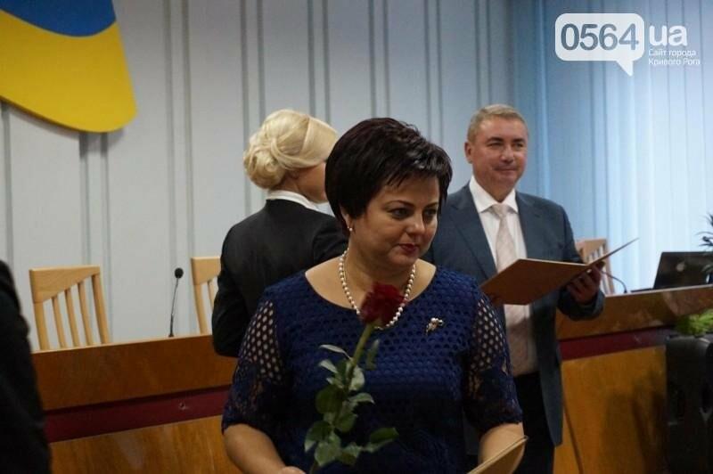 Криворожским педагогам вручили высокие награды и почетные грамоты (ФОТО), фото-8