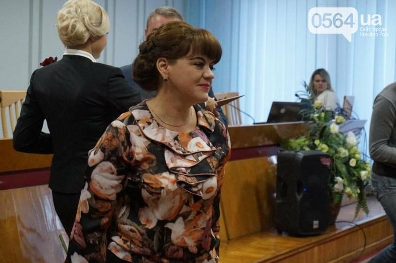 Криворожским педагогам вручили высокие награды и почетные грамоты (ФОТО), фото-9