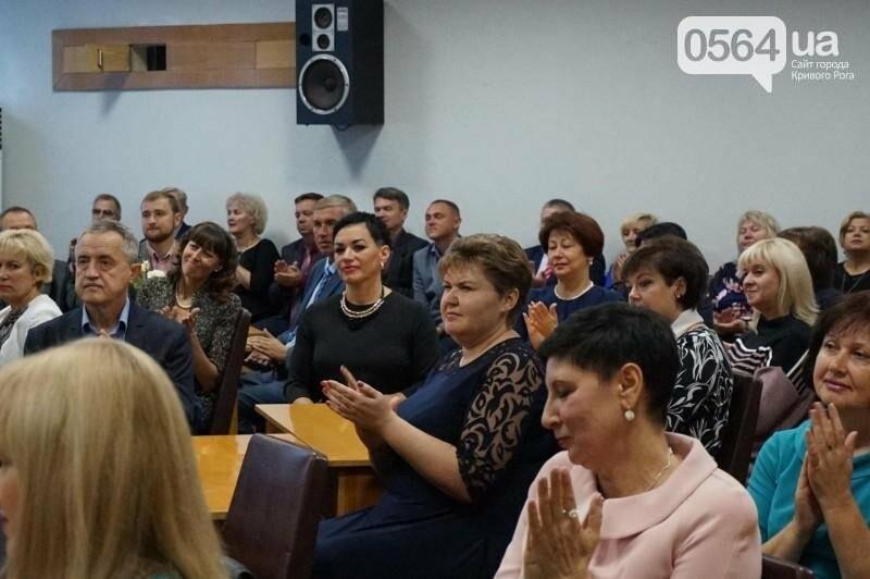 Криворожским педагогам вручили высокие награды и почетные грамоты (ФОТО), фото-16