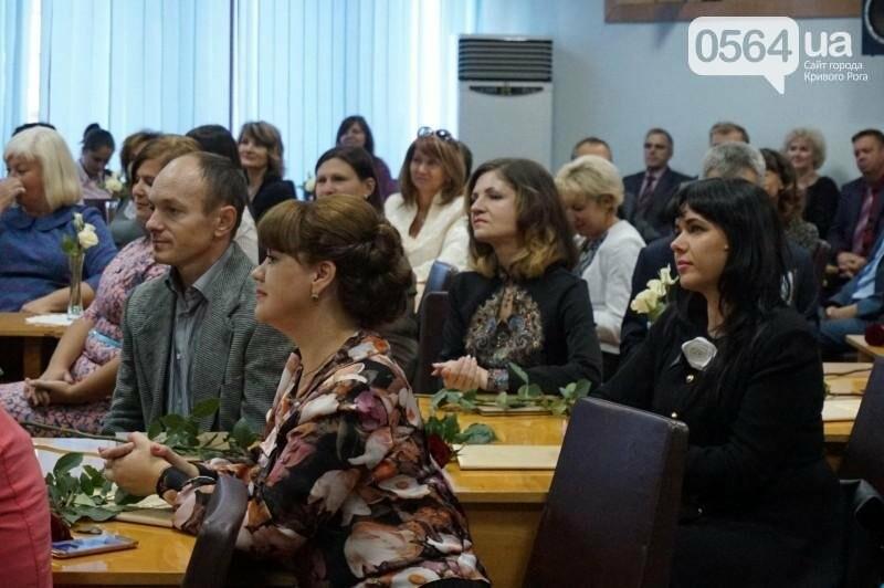 Криворожским педагогам вручили высокие награды и почетные грамоты (ФОТО), фото-7