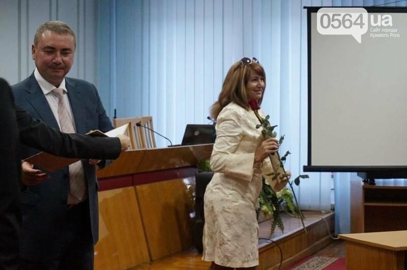 Криворожским педагогам вручили высокие награды и почетные грамоты (ФОТО), фото-5