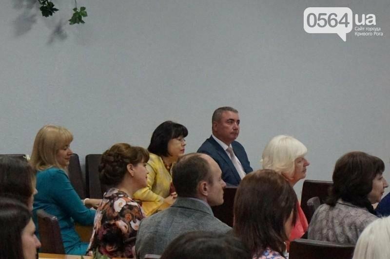 Криворожским педагогам вручили высокие награды и почетные грамоты (ФОТО), фото-3