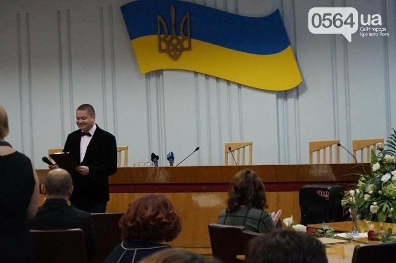 Криворожским педагогам вручили высокие награды и почетные грамоты (ФОТО), фото-4