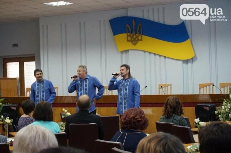 Криворожским педагогам вручили высокие награды и почетные грамоты (ФОТО), фото-2